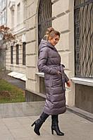 Оригинальный женский пуховик-одеяло