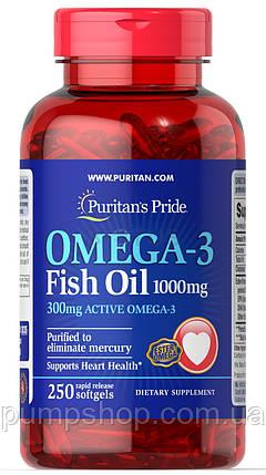Жирні кислоти омега-3 Puritan's Pride Omega-3 Fish Oil 1000 mg 250 капс., фото 2