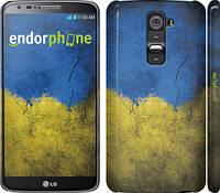 """Чехол на LG G2 Флаг Украины 2 """"401c-37"""""""