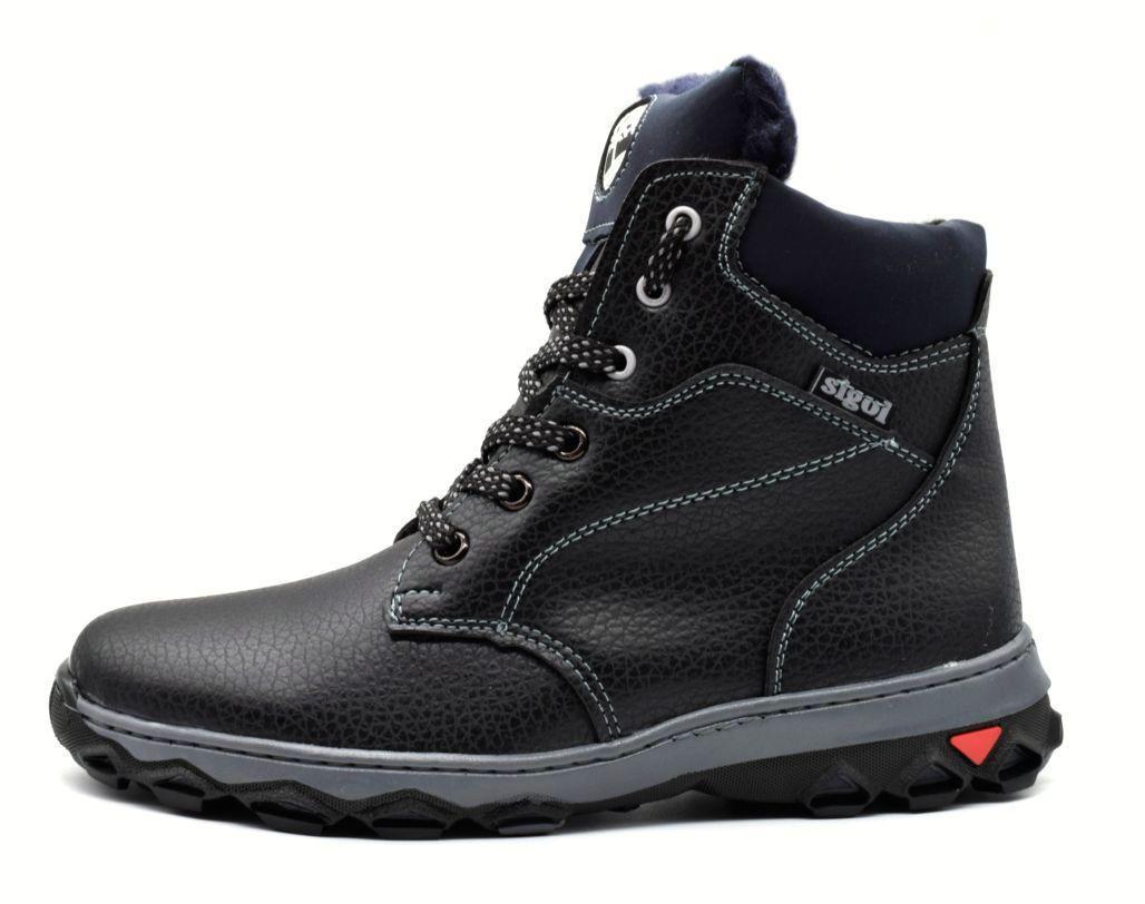Ботинки подростковые зимние 36 размер