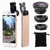 Линзы для телефона (объективы) 3 в 1 - FishEye, Super Wide, макро Selfie Cam Lens черные