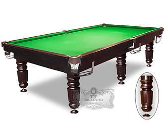 Бильярдный стол СИРИУС 9 футов (с выставки)