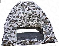 Палатка зимняя 2*2 (отстёгивается клапан)