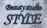 Об'ємний логотип на стіну з пінопласту, логотип для салону краси, об'ємні букви