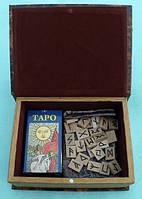 Гадальный набор Руны + карты Таро, 23 см.