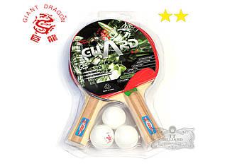 Набір для настільного тенісу Guard 2* з сіткою