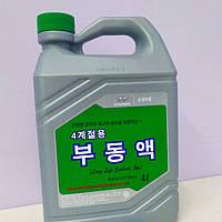 🌟Антифриз зелений G11 -35° (концентрат) HYUNDAI LONG LIFE COOLANT/ 0710000400 (Mobis, Оригінал) 4L, фото 1