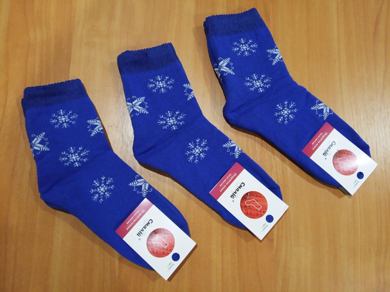 Махровые женские носки Смалий/ Рубежное