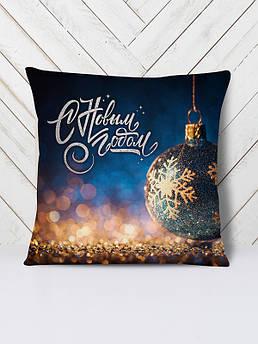 Подушка С Новым годом елочный шар