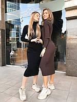 Вязаное платье-резинка !!