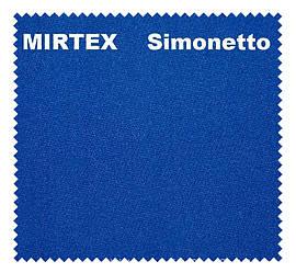 Сукно Simonetto синее