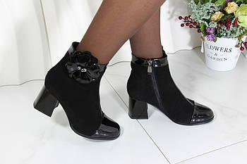 Черные элегантные ботинки малютки  33-35 размера  Berloni 210