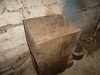 Кубик, заготовка, болванка металлическая 250х270х200, фото 1
