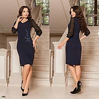 Платье с шифоновым рукавом 42-44, 44-46, фото 1