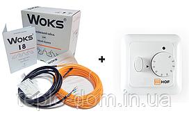 Теплый пол Woks-18 двухжильный кабель 100 Вт (6 м) 0.5 м² - 0.8 м² +терморегулятор HOF 320