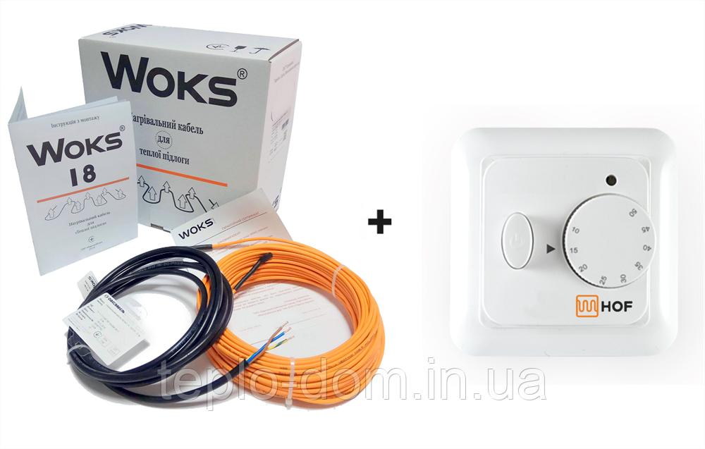 Теплый пол Woks-18 двухжильный кабель 220 Вт (12 м) 1 м² - 1.5 м² +терморегулятор HOF 320