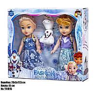 """Набор кукол Анна и Эльза, """"Холодное Сердце"""""""