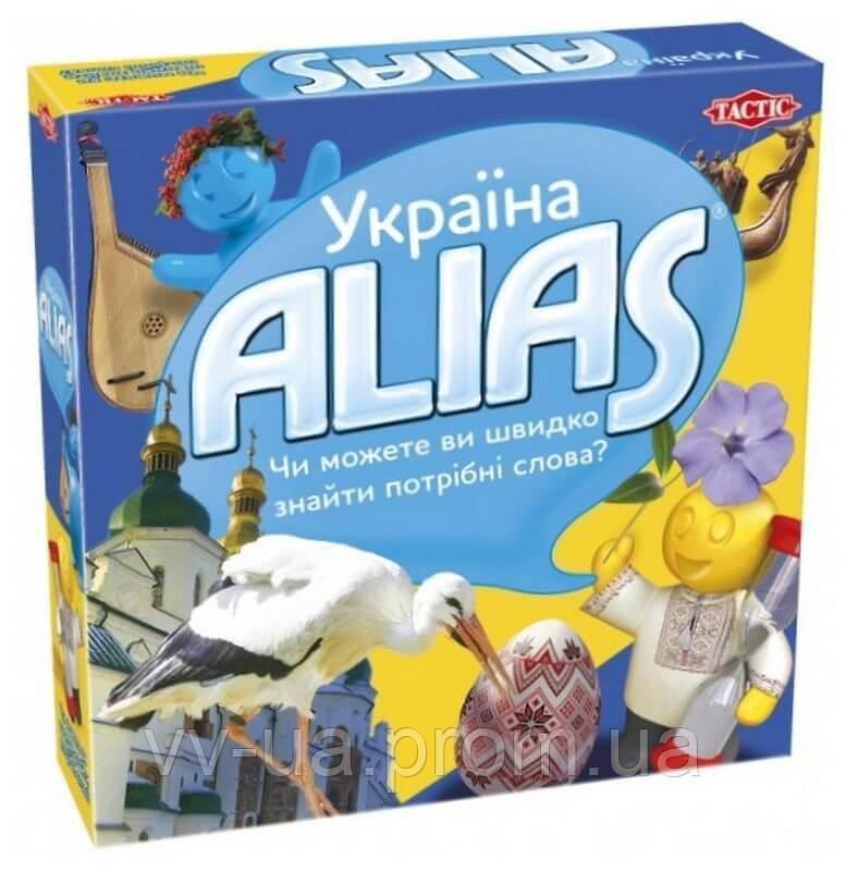 Игра настольная Tactic Alias Украина (укр.) (56264)