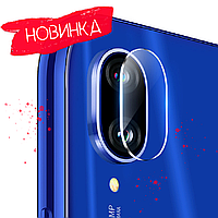 Захисне скло для камери Xiaomi Redmi Note 7 | Защитное стекло на камеру Xiaomi Redmi Note 7
