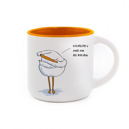 Чашка с Гусем Абажаю. Orange