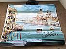 Полиэтиленовый пакет с петлевой ручкой ''Венеция'' 500*600, 10 шт, фото 3