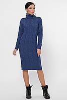 Вязаное женское синее платье с косами, фото 1