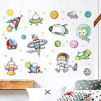 3D интерьерные виниловые наклейки на стены  Космонавт- Планеты - Ракеты - НЛО  70-50 см в детскую .Обои