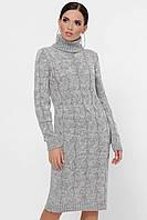 Женское вязаное светло-серое платье под горло, фото 1