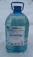 Средство антилед Страж-21 канистра 5 литров