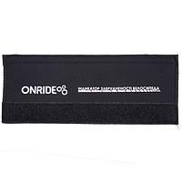 Защита пера Onride - Shield 20