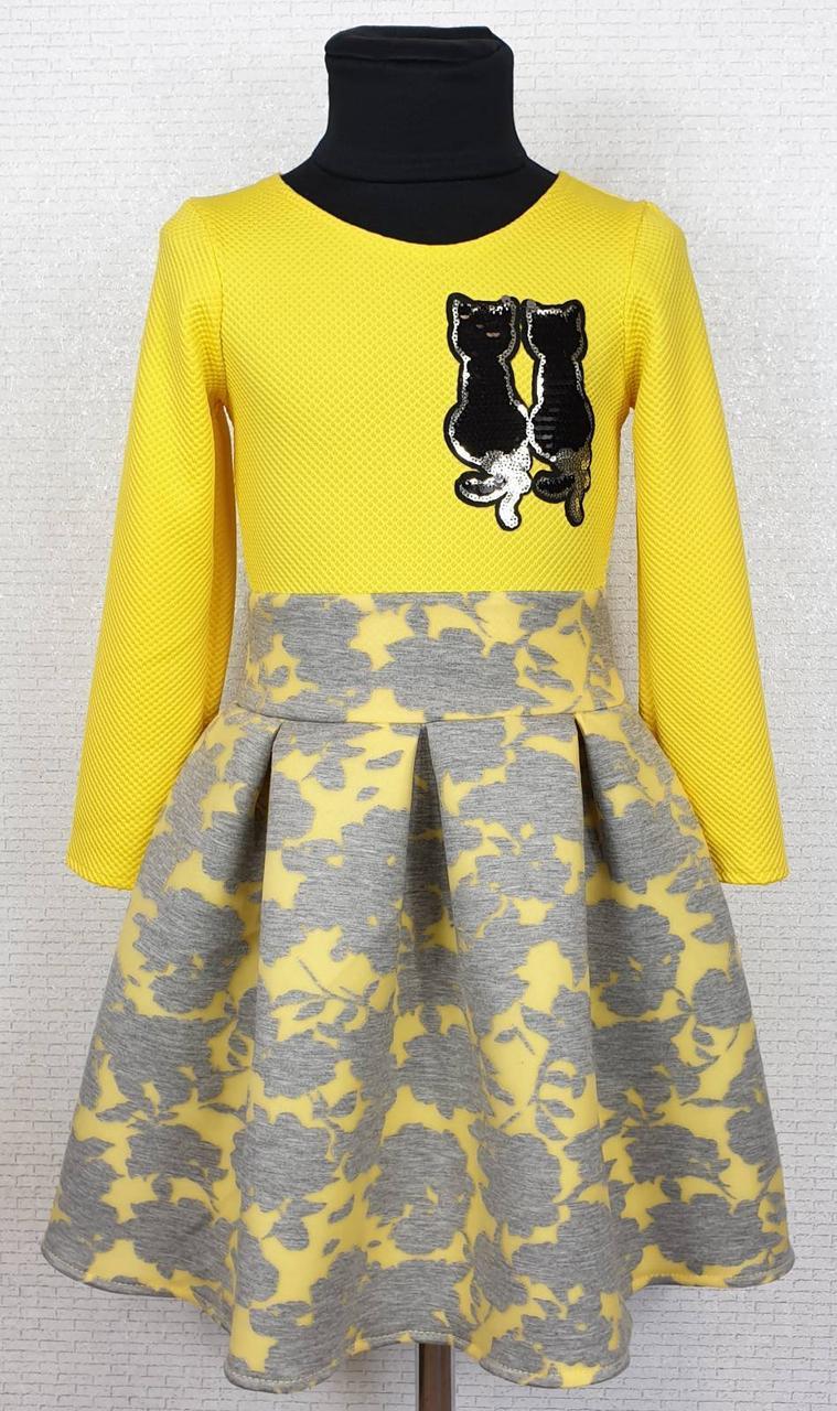 Детское платье для девочки р.122-134 опт