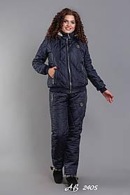 Костюм зимний женский на овчине Штаны Темно синие Куртка Темно синяя Большого размера