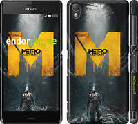 "Чехол на Sony Xperia Z3 D6603 Metro. Last light ""631c-58"""