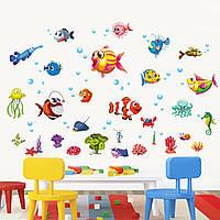 3D интерьерные виниловые наклейки на стены Рыбки - Осьминог - Рак - Водоросли и др 60-45 см в детскую .Обои