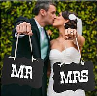 Фотобутафория фотосессия свадебная таблички MR & MRS