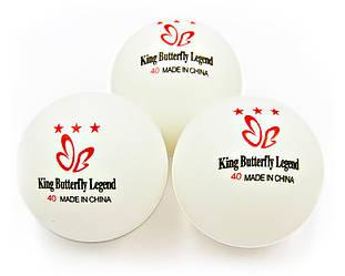 М'яч для настільного тенісу King Butterfly 3
