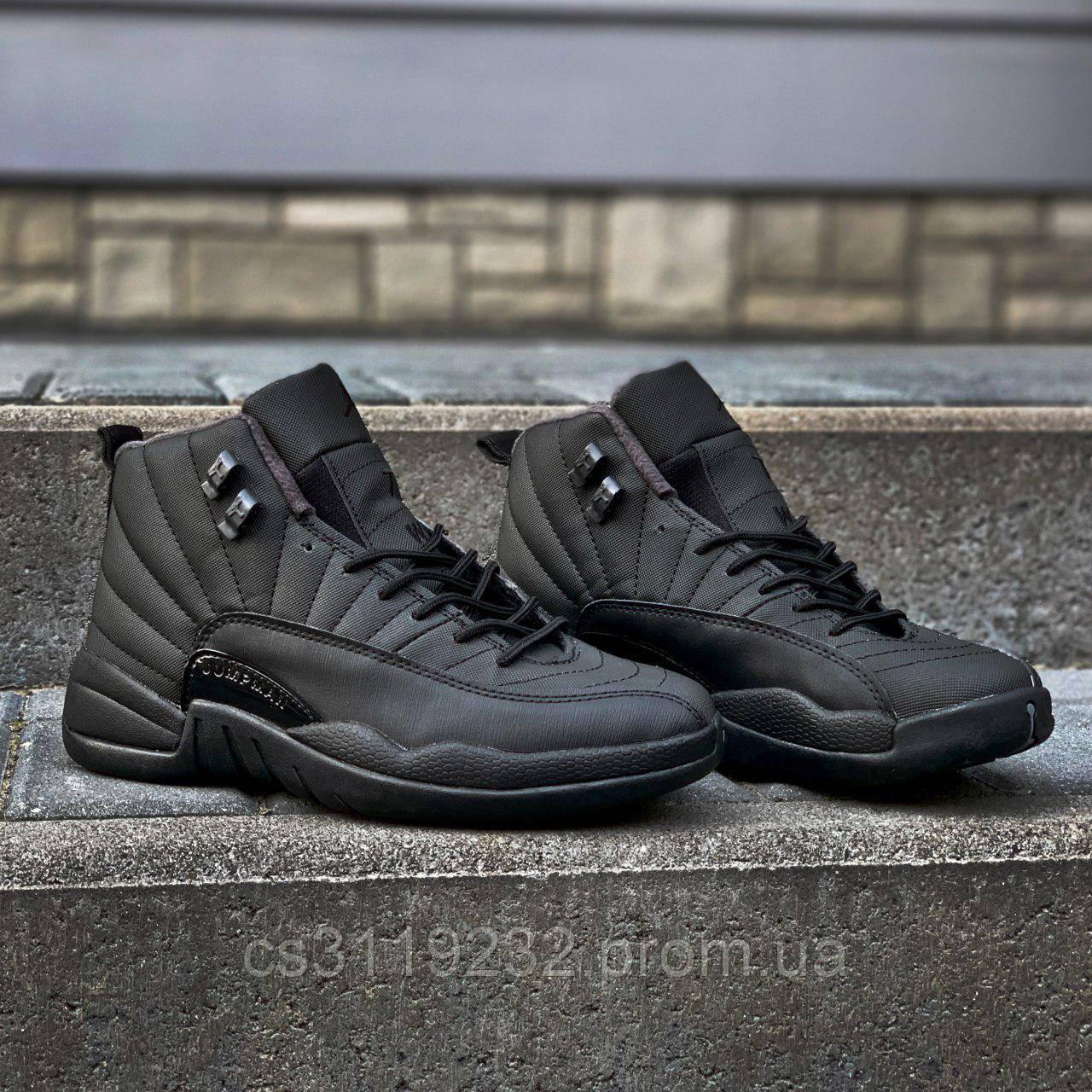Мужские кроссовки Nike Air Jordan (черные)