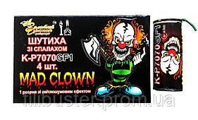 Петарды Mad Clown / K-P7070GF1