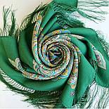 Соловушка 1893-9, павлопосадский платок шерстяной  с шелковой бахромой, фото 7