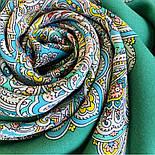 Соловушка 1893-9, павлопосадский платок шерстяной  с шелковой бахромой, фото 9