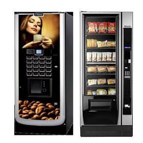 Кофейные автоматы БУ