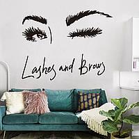 3D интерьерные виниловые наклейки на стены Женщина с ресницами и бровями 60-40 см в детскую - в салон красоты