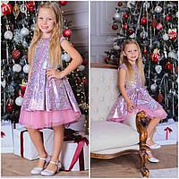 Праздничное платье для девочки СОФИЯ цвет №5