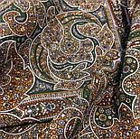 День рождения 789-1, павлопосадский платок шерстяной  с оверлоком, фото 2
