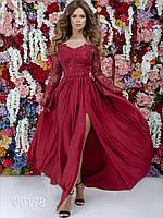 Вечернее платье в пол для мамы невесты, 00178 (Бордовый), Размер 44 (M)