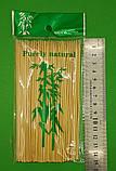 Палочка для шашлыка бамбуковые (100шт) 15см 2.5mm (1 пач), фото 2