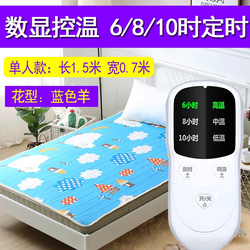 Электрическое одеяло 1,8 м х 1,5 м
