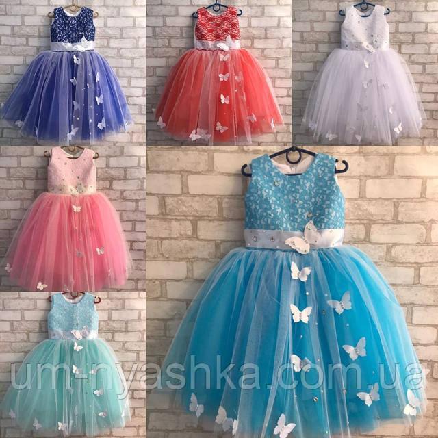 яркие платья с бабочками для девочек