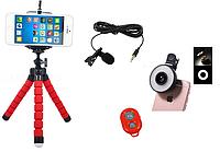Комплект блогера 4в1(штатив, пульт для телефона,петличный микрофон,Led линзы)