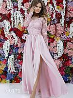 Длинное платье на роспись в загс, 00179 (Розовый), Размер 46 (L)